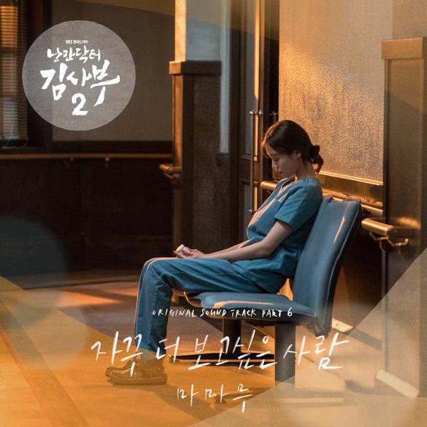 f:id:Korean-yeonye:20200129091447j:plain
