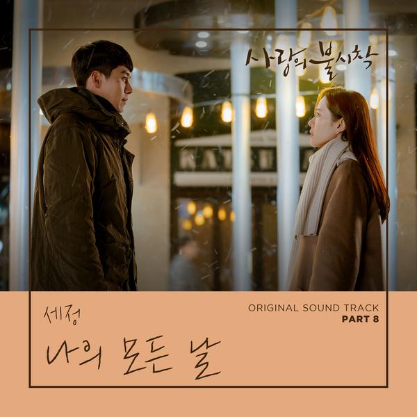 f:id:Korean-yeonye:20200201195345j:plain