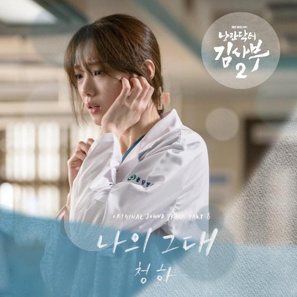 f:id:Korean-yeonye:20200205100644j:plain