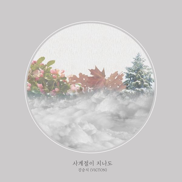 f:id:Korean-yeonye:20200214145214j:plain