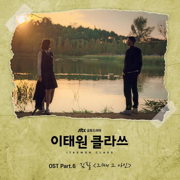 f:id:Korean-yeonye:20200216091234j:plain