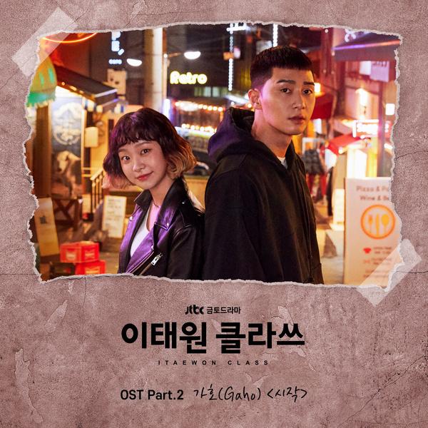 f:id:Korean-yeonye:20200219234901j:plain