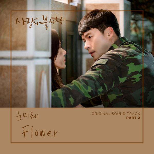 f:id:Korean-yeonye:20200220103010j:plain