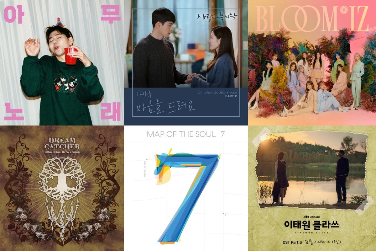 f:id:Korean-yeonye:20200225123928j:plain