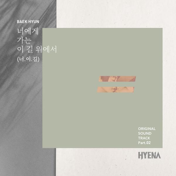 f:id:Korean-yeonye:20200301101049j:plain