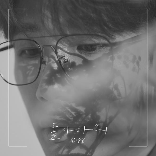 f:id:Korean-yeonye:20200304104031j:plain
