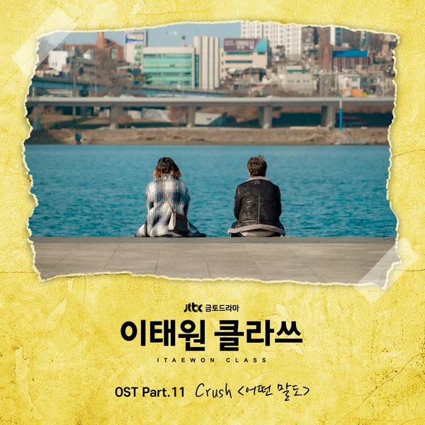 f:id:Korean-yeonye:20200307182602j:plain