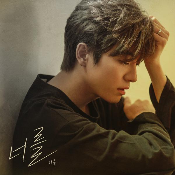f:id:Korean-yeonye:20200311152916j:plain