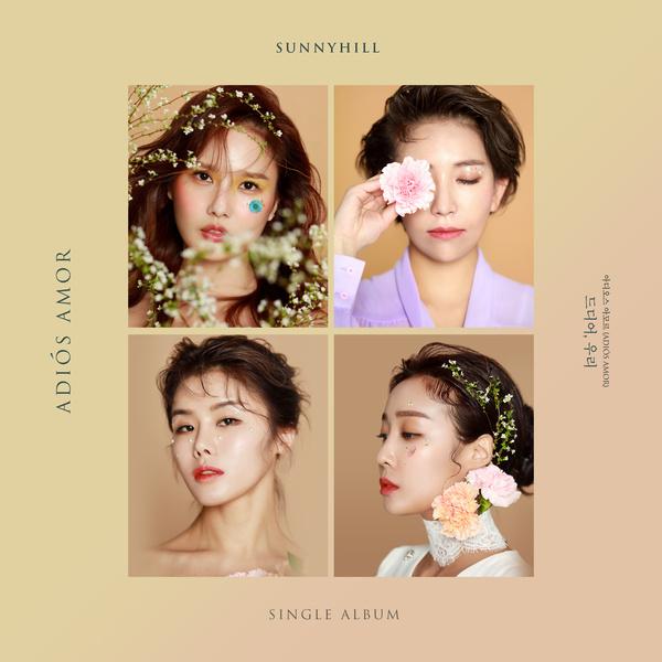 f:id:Korean-yeonye:20200312183942j:plain