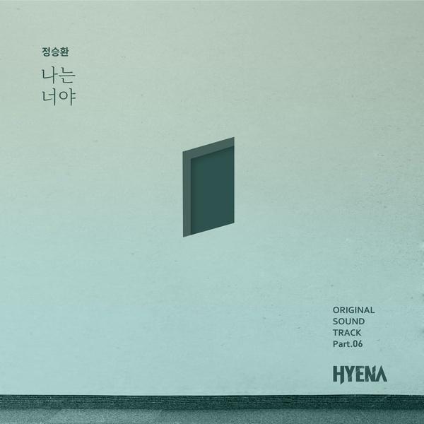 f:id:Korean-yeonye:20200315112255j:plain