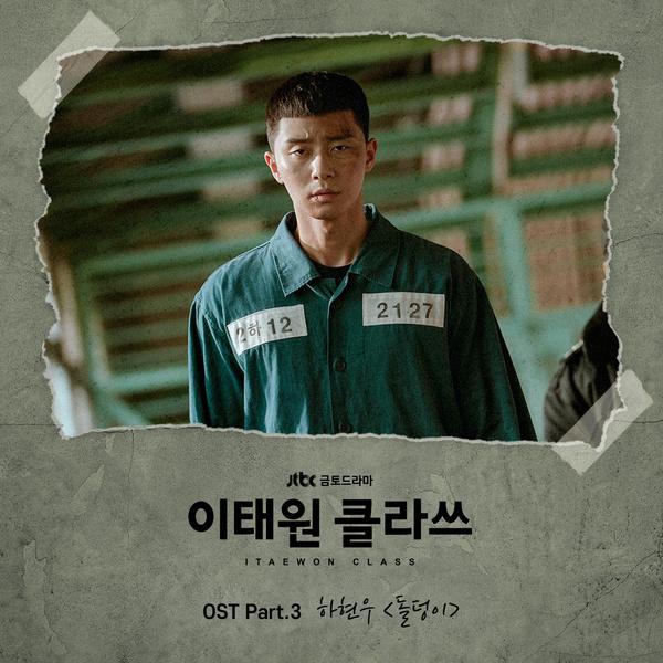 f:id:Korean-yeonye:20200321215111j:plain