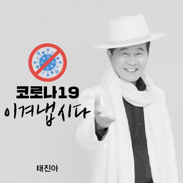 f:id:Korean-yeonye:20200325020325j:plain