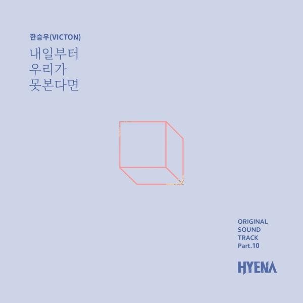 f:id:Korean-yeonye:20200404181340j:plain