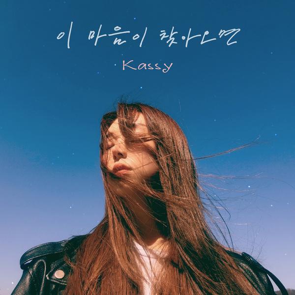 f:id:Korean-yeonye:20200409191309j:plain