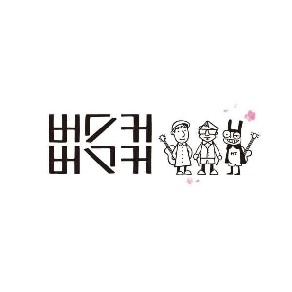 f:id:Korean-yeonye:20200412211824j:plain