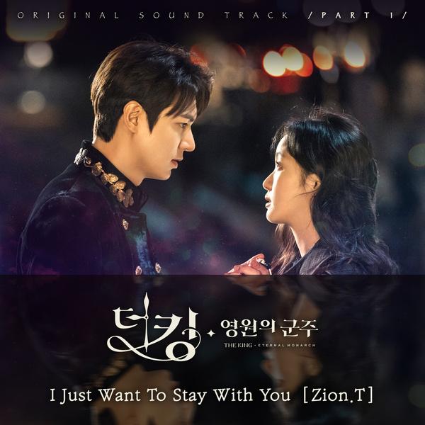 f:id:Korean-yeonye:20200418194857j:plain
