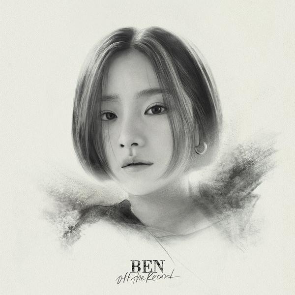 f:id:Korean-yeonye:20200426222749j:plain