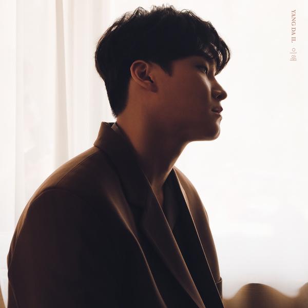 f:id:Korean-yeonye:20200427232411j:plain