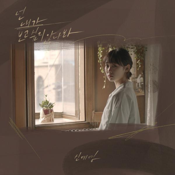 f:id:Korean-yeonye:20200428025505j:plain