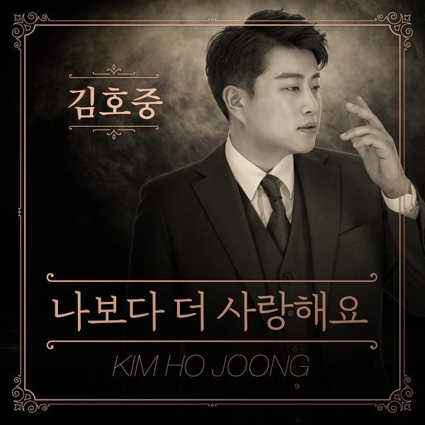 f:id:Korean-yeonye:20200428201437j:plain