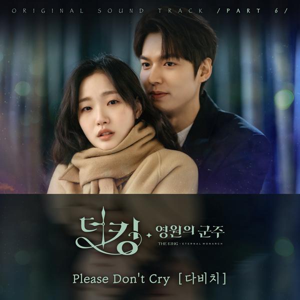 f:id:Korean-yeonye:20200503173818j:plain