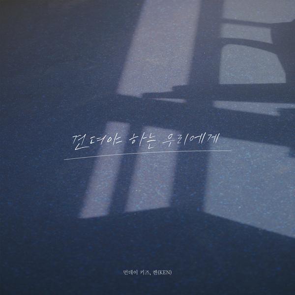 f:id:Korean-yeonye:20200507124003j:plain