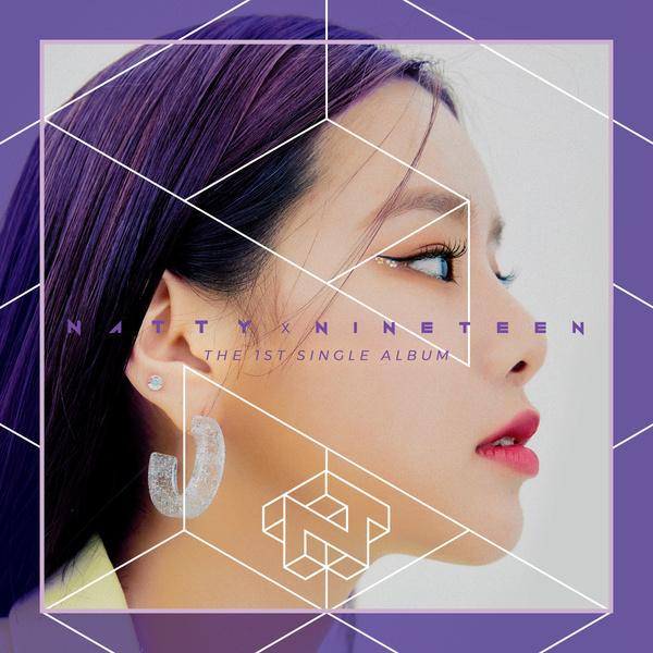 f:id:Korean-yeonye:20200507193859j:plain