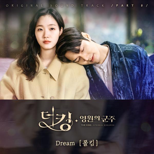 f:id:Korean-yeonye:20200510194048j:plain