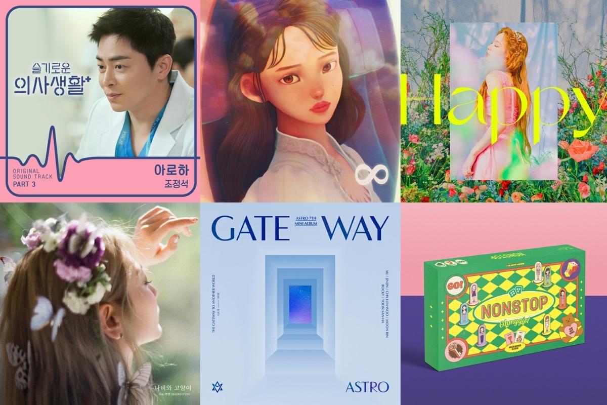 f:id:Korean-yeonye:20200511184717j:plain