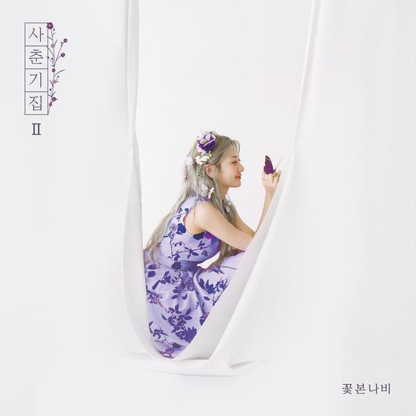 f:id:Korean-yeonye:20200513180523j:plain