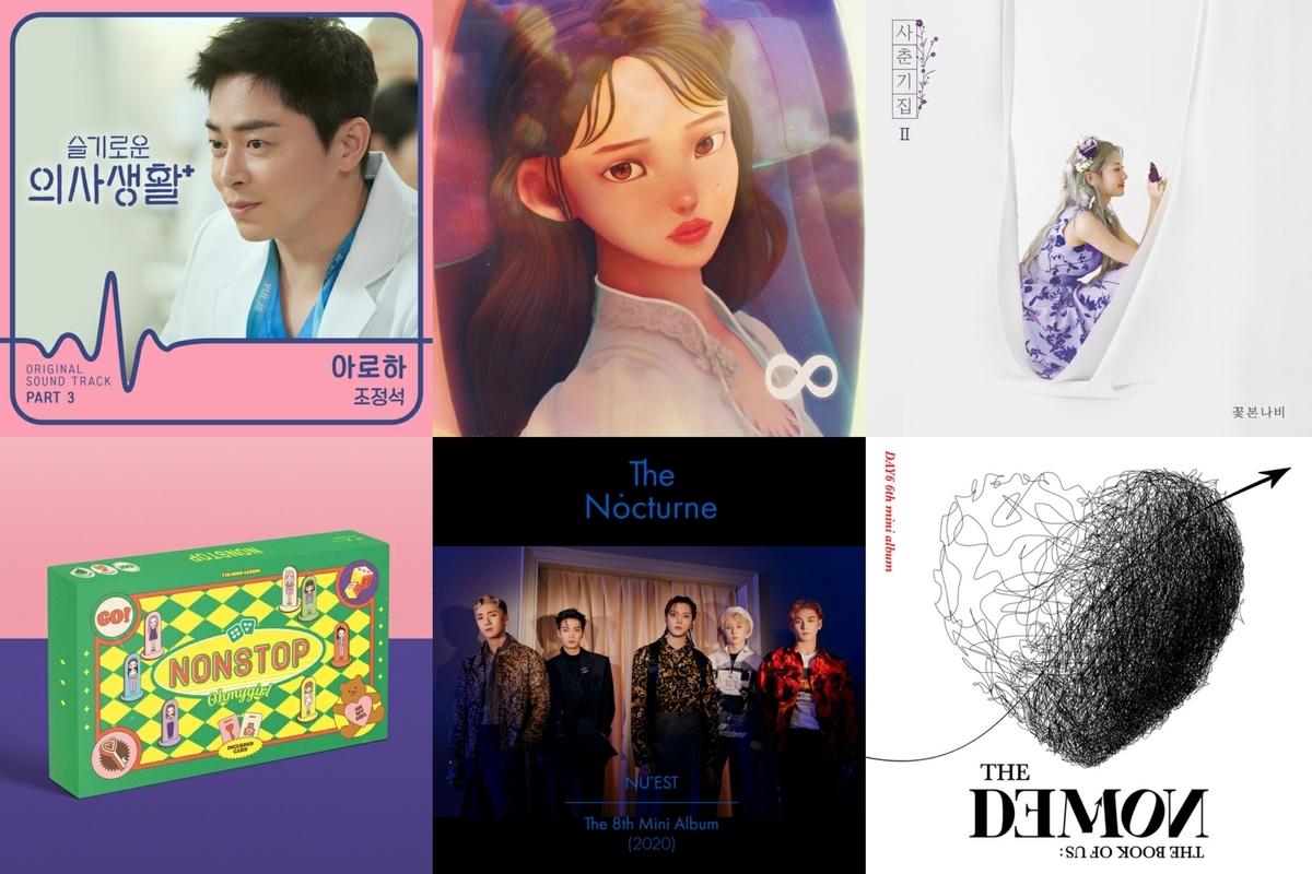 f:id:Korean-yeonye:20200518174502j:plain