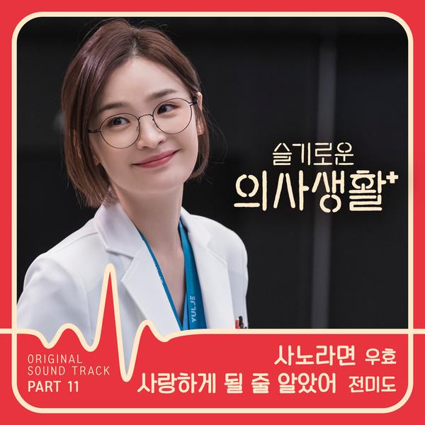f:id:Korean-yeonye:20200522172428j:plain