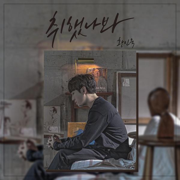 f:id:Korean-yeonye:20200524212757j:plain