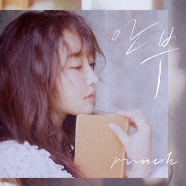 f:id:Korean-yeonye:20200527194833j:plain