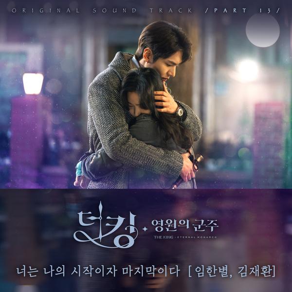f:id:Korean-yeonye:20200606221810j:plain