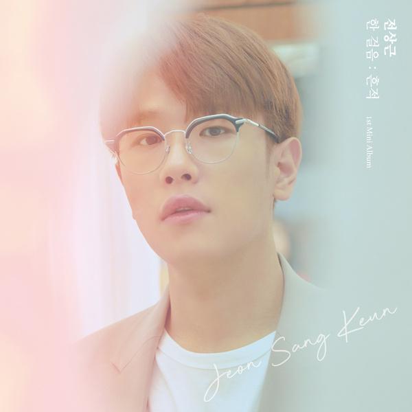 f:id:Korean-yeonye:20200607212625j:plain