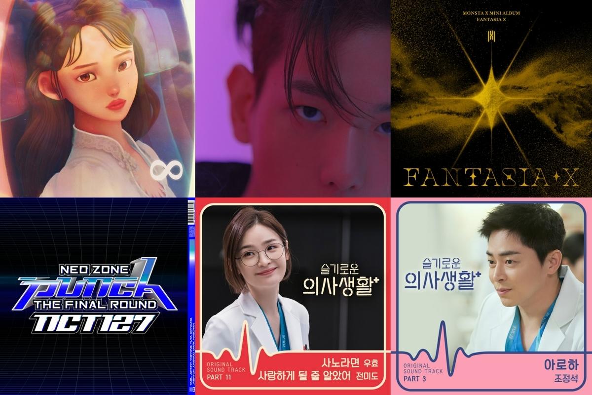 f:id:Korean-yeonye:20200608011253j:plain