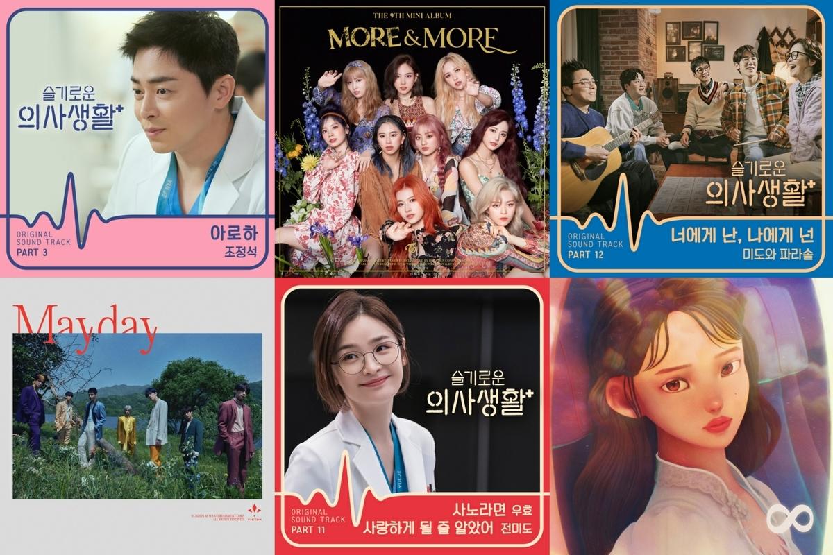f:id:Korean-yeonye:20200608143609j:plain