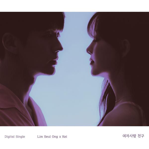 f:id:Korean-yeonye:20200616233700j:plain