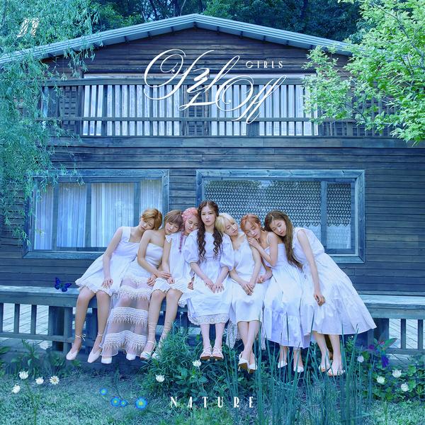 f:id:Korean-yeonye:20200617183753j:plain