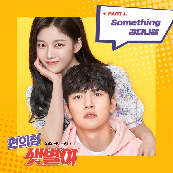 f:id:Korean-yeonye:20200620143849j:plain