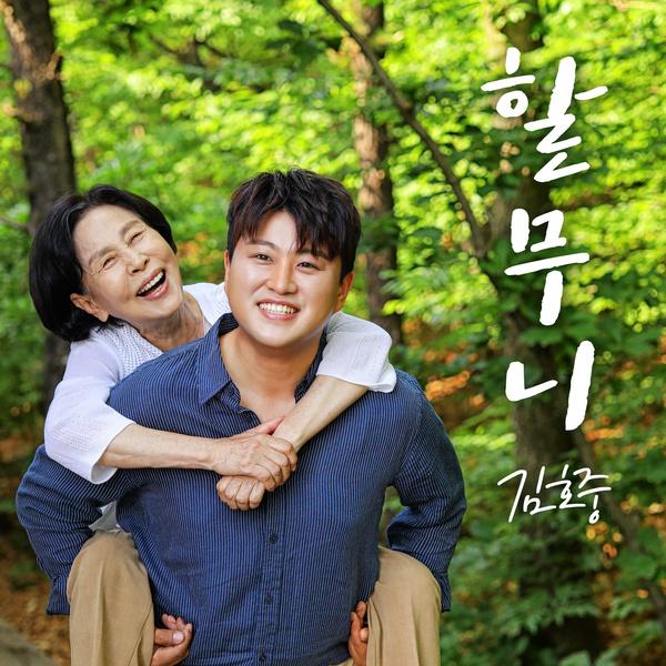 f:id:Korean-yeonye:20200620195412j:plain