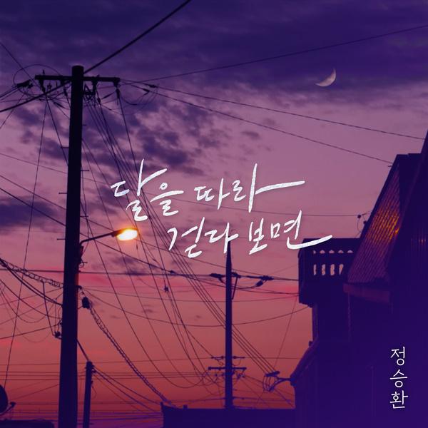 f:id:Korean-yeonye:20200625212301j:plain