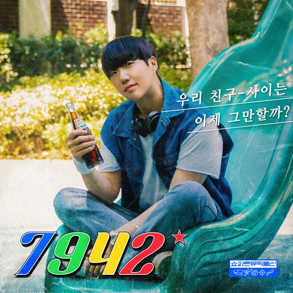 f:id:Korean-yeonye:20200626011314j:plain