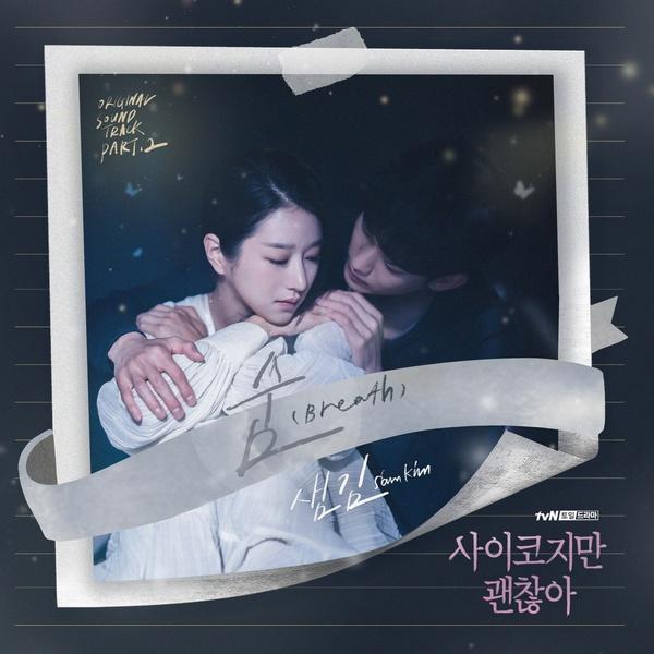 f:id:Korean-yeonye:20200628235132j:plain