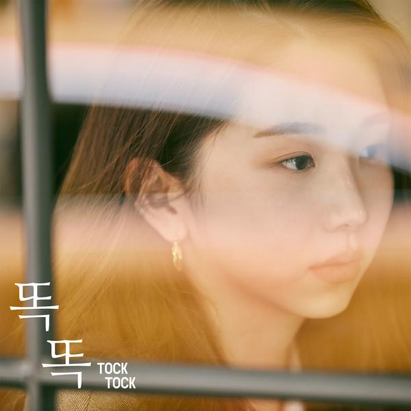 f:id:Korean-yeonye:20200702230315j:plain