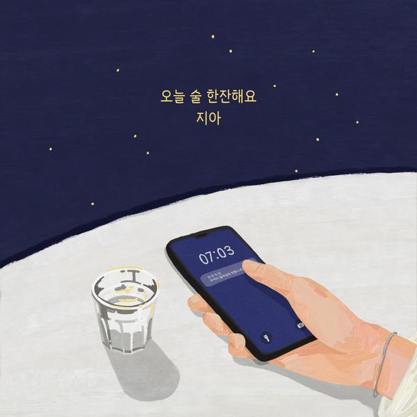 f:id:Korean-yeonye:20200703200026j:plain