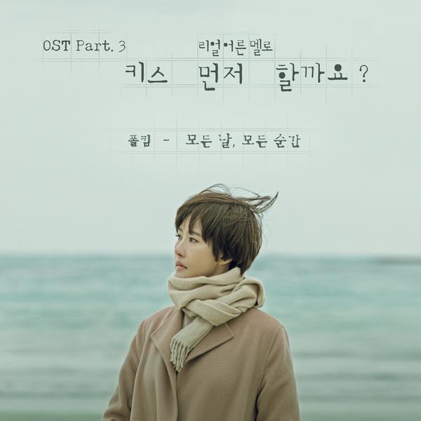f:id:Korean-yeonye:20200704220814j:plain
