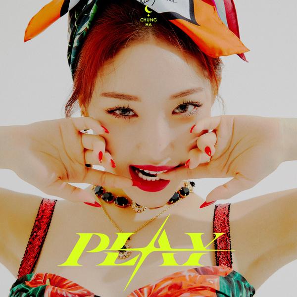 f:id:Korean-yeonye:20200707171450j:plain