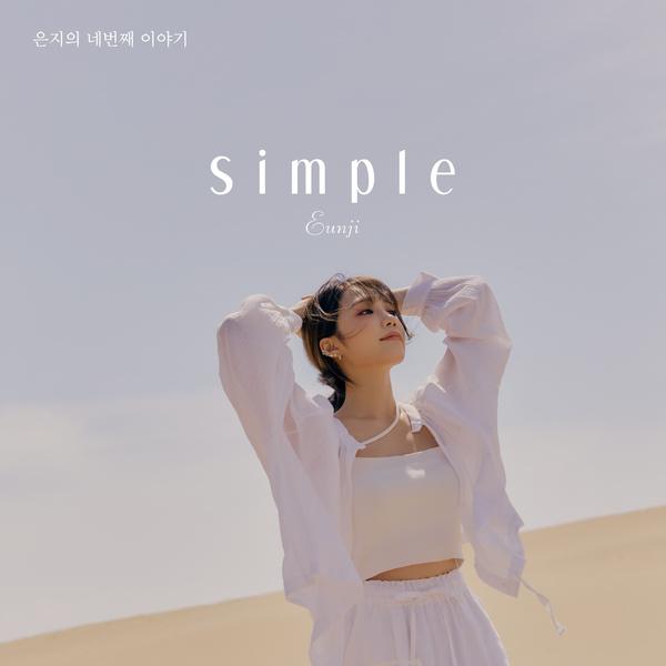 f:id:Korean-yeonye:20200715181016j:plain